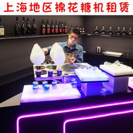 短期商用棉花糖机租赁 原料和人员 现场制作各种花色