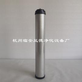 山立滤芯 SLAF-20HT、SLAF-20HT/B 空压机管道除油过滤器滤芯