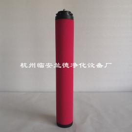 山立滤芯 SLAF-25HA、SLAF-25HA/B 空压机管道除油过滤器滤芯