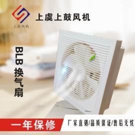 APB/BLB-20系列侧壁式通风换气扇