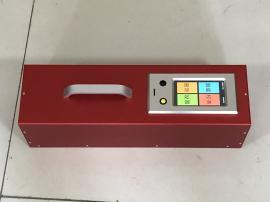 ZTT-301V标线逆反射测定仪 反光标线测量仪