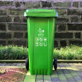 绿色垃圾桶,厨余垃圾桶现货商家