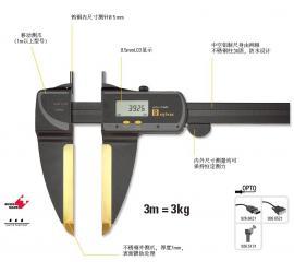瑞士Sylvac超轻大数显卡尺911.1420 测量范围:0-2000mm