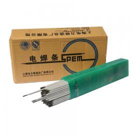 电力牌不锈钢焊条PP-A907焊条2.5/3.2/4.0