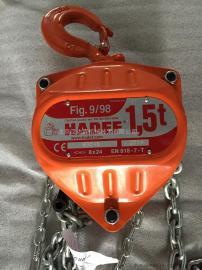 德国HADEF电动葫芦 CD1、MD1型介绍