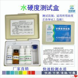 迈凯威 水硬度测试盒 总硬度检测 钙镁离子浓度检测试剂