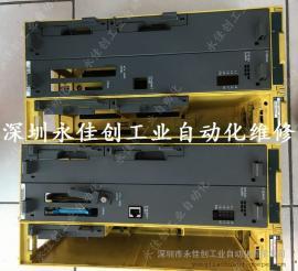 维修FANUC发那科31I-A数控系统中心