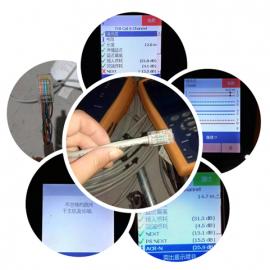 FLUKE测试出租(出租福禄克DTX-1800,出福禄克报告)