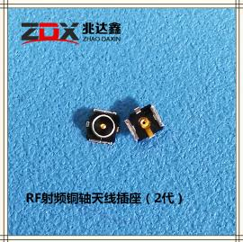 射频座天线插座(2代)