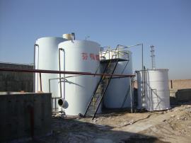 百科 芬顿氧化塔工业污水处理设备 芬顿反应器 微电解反应器