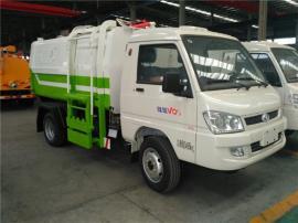 小型垃圾运输车报价,2.5方钩臂式垃圾车报价
