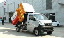 福田长安小型厢式垃圾车清运垃圾车