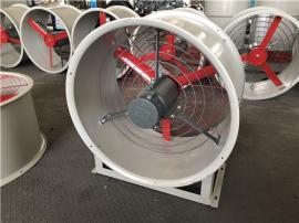 工业防爆轴流风机CBF-500全铜线防爆电机220v380v