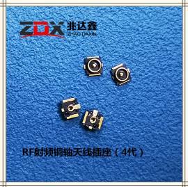 RF射频铜轴天线插座(4代)