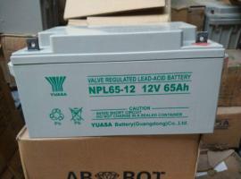 汤浅系列NP7-12阀控式蓄电池7AH报价
