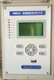 PSM692U电动机保护裝置
