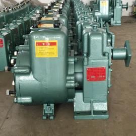 金龙80QZBF-60/90N自吸式洒水泵