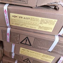 电力牌PP-A302 E309-16不锈钢电焊条2.5/3.2/4.0