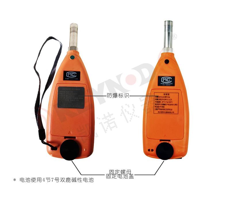 爱华YSD130噪声分析仪声级计
