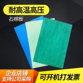 高压耐油石棉板 ny300石棉橡胶板