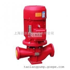 消防泵,消防单级泵,CCCF消防增压泵,消火栓泵,消防栓水泵