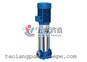 多级泵,轻型不锈钢水泵,锅炉多级增压泵
