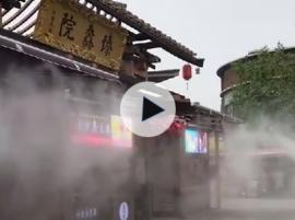 商业步行街喷雾降温