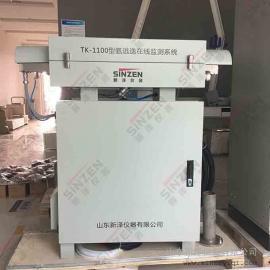 水泥行业NH3氨气在线检测系统