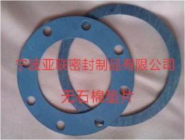 专业生产标准无石棉密封垫,非石棉克林格垫片