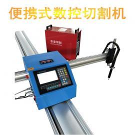 相贯线切割机圆管切割设备不锈钢管方管数控等离子切割机