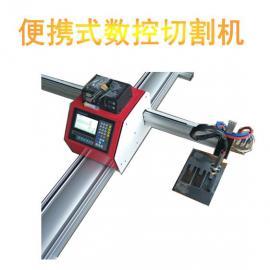 数控相贯线坡口切割机钢管圆管小型管道相贯线切割机