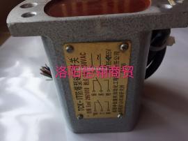 TCK-1T防爆型磁性�_�P5A250VAC�V用磁�_�P 井筒磁�_�P