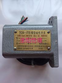 TCK-1T防爆型磁性�_�P(85-265V)�V井提升�C�S�