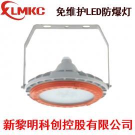 新黎明BZD180-098 50W-100W防爆免维护LED照明灯 防爆工矿灯