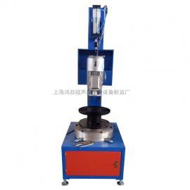 塑料旋熔机|鸿劲过滤器焊机