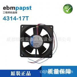 4314/17T德国ebmpapst变频器散热风扇