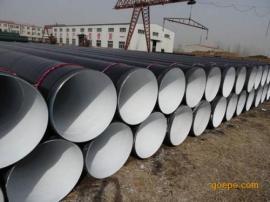 加强级环氧煤沥青防腐钢管A盐山环氧煤沥青防腐钢管