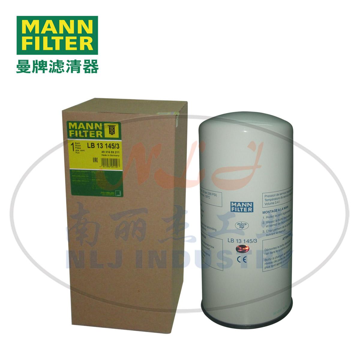 MANN-FILTER(曼牌滤清器)油分芯LB13145/3