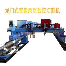 圆管钢管切割机相贯线切割机小型便携式自动切管机数控等离子