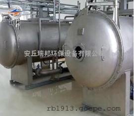 安丘瑞邦生活污水处理用臭氧发生器环保臭氧设备