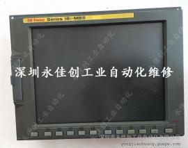 FANUC 18I-MB5系统主机A02B-0297-B803 维修议价