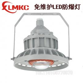 新黎明科��BZD180-106-10W,150W防爆免�S�oLED照明��