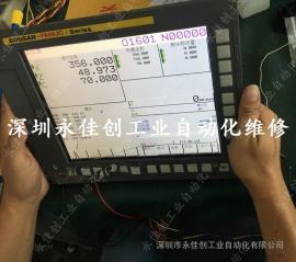 fanuc 0i-MF 系统主机开不了机故障维修
