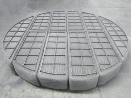 如恒不锈钢丝网除沫器304丝网除雾器过滤精度高