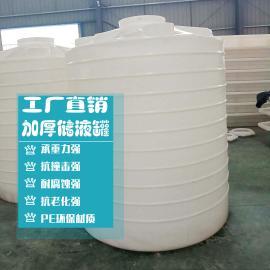 食品塑料桶|塑料储存罐|食品塑料桶