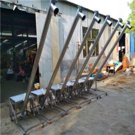 移动式装包绞龙 TL煤粉螺旋上料机xy1