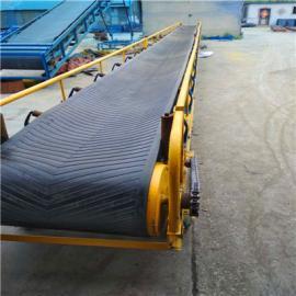 集装箱装货用倾斜式皮带运输机 按需加工定做