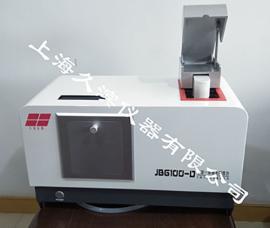 粉末激光粒度分布仪粉体粒径仪油墨药粉硅煤粉粒度检测仪