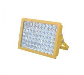 NFK5070-60W免维护防爆灯 NFK5070-60固态节能LED防爆灯 泛光灯