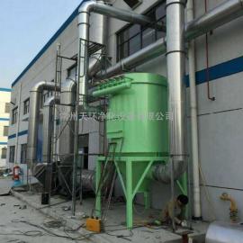 生物质颗粒能源燃料环保蒸汽热水锅炉专用布袋除尘器